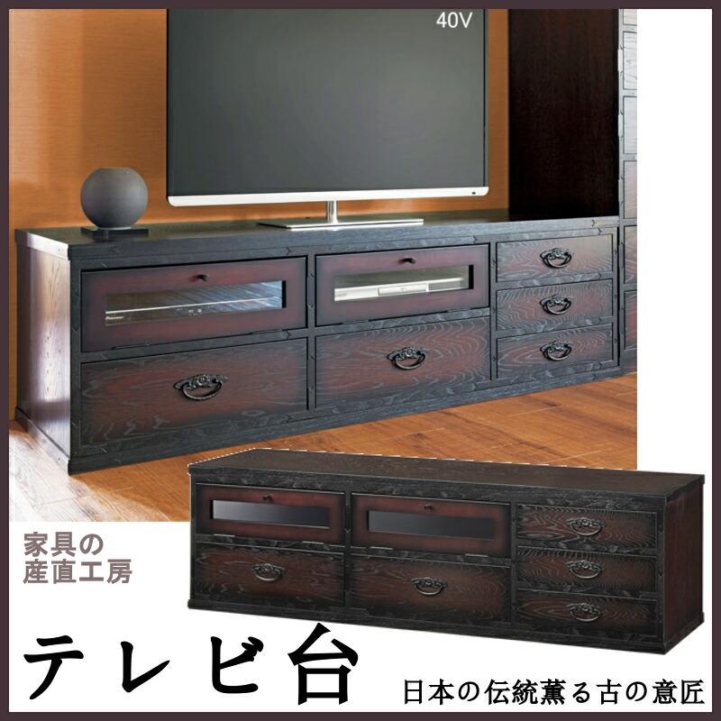 民芸山鹿-150TVB
