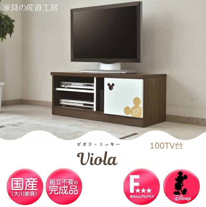100TV台