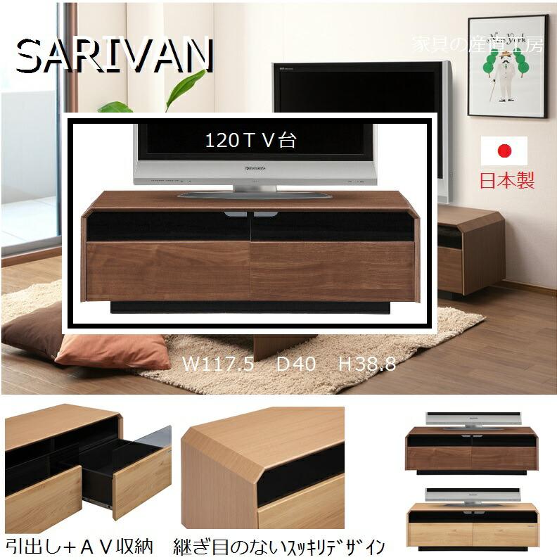 SARIVAN-120TV