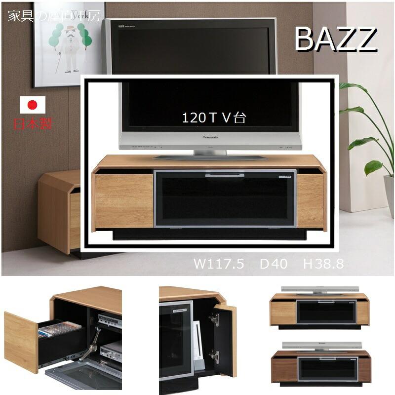BAZZ-120TV