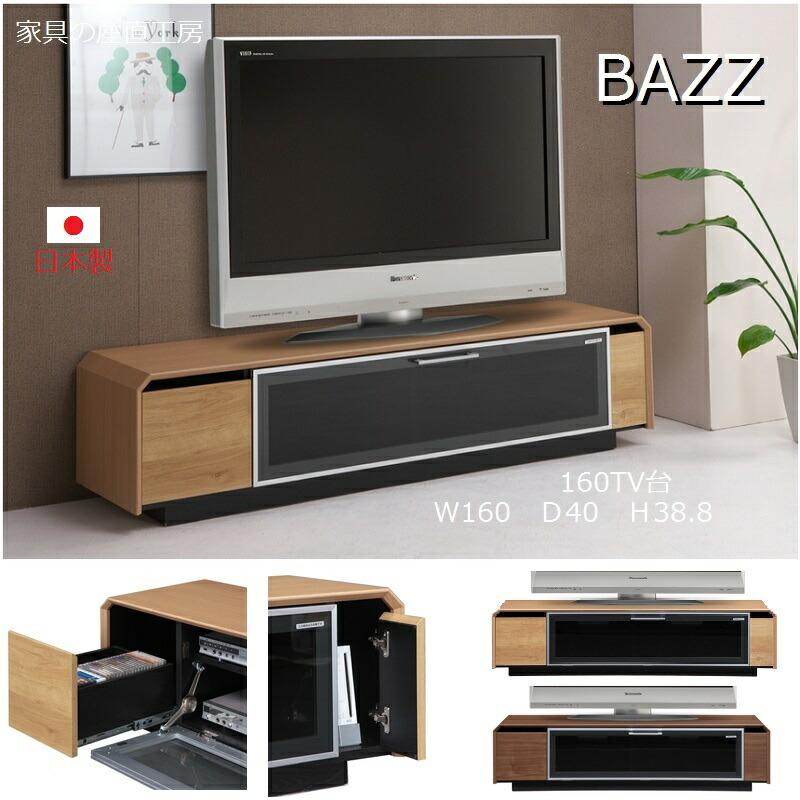 BAZZ-160TV