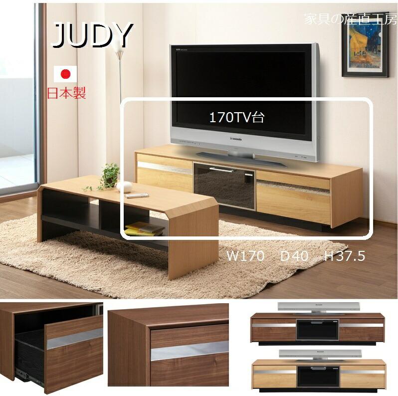 JUDY-170TV