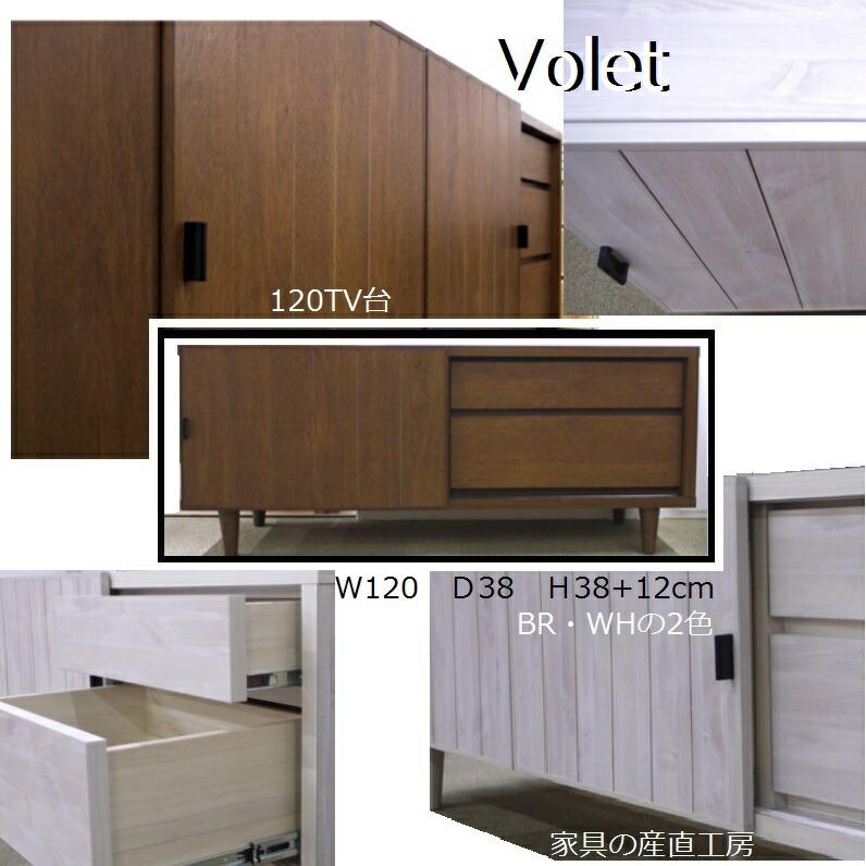 VOLET-120TV