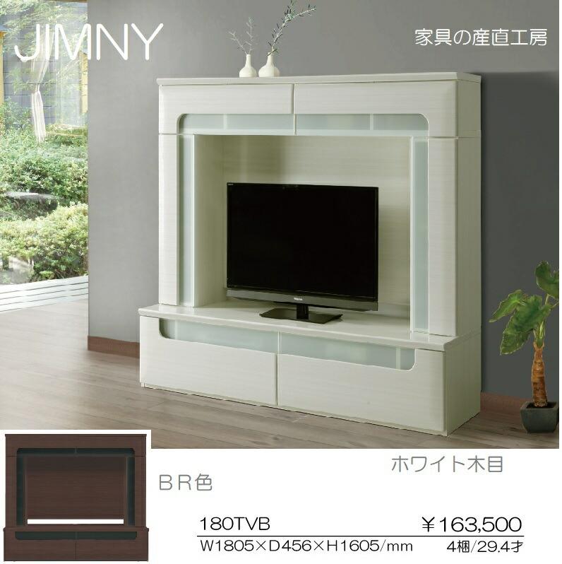 ジムニー180tv