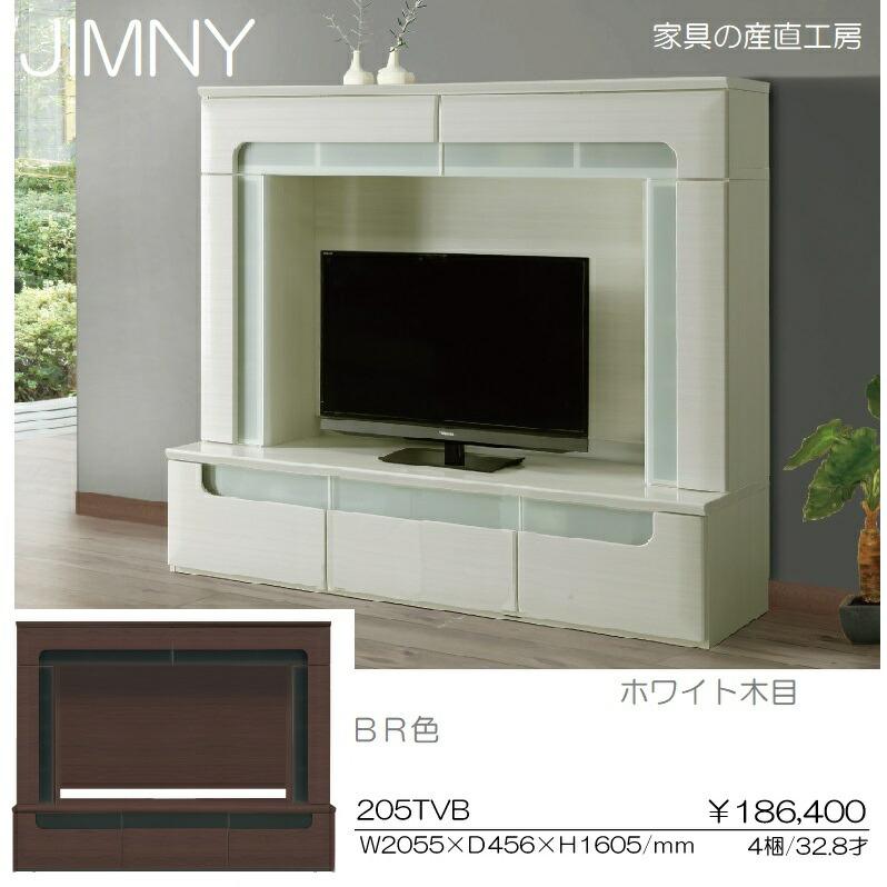 ジムニー205TV