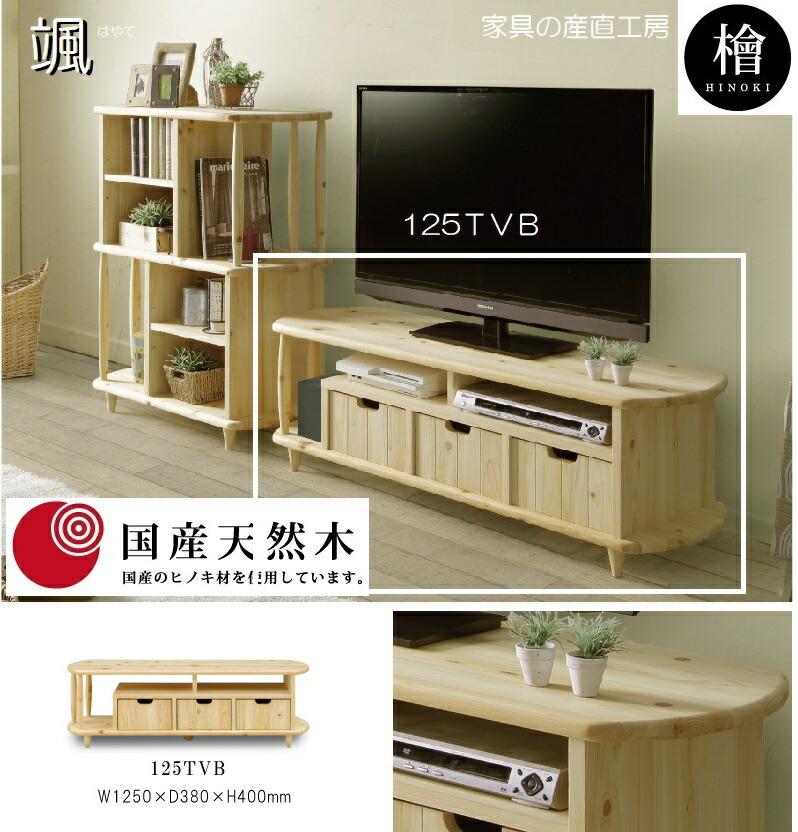 125TV台