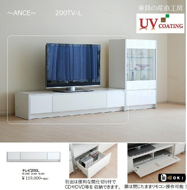 200TV-L