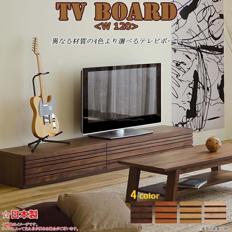 120 TV