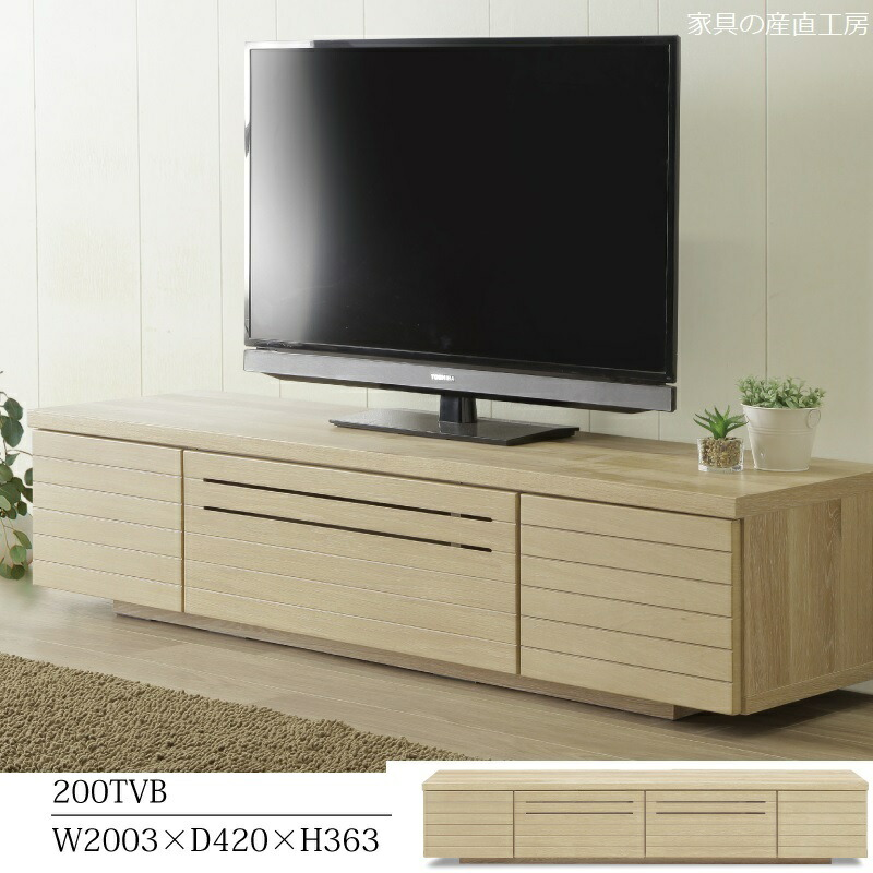 200TV台