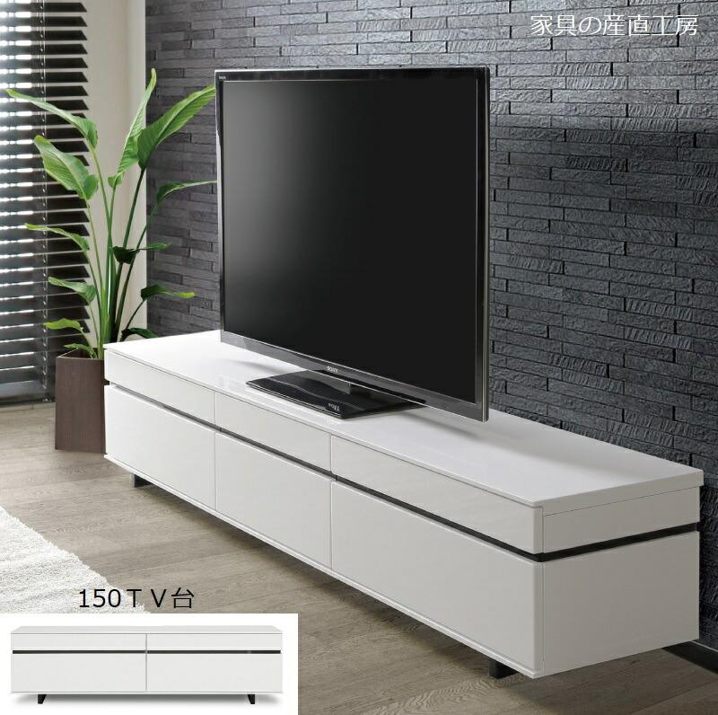 150TV台