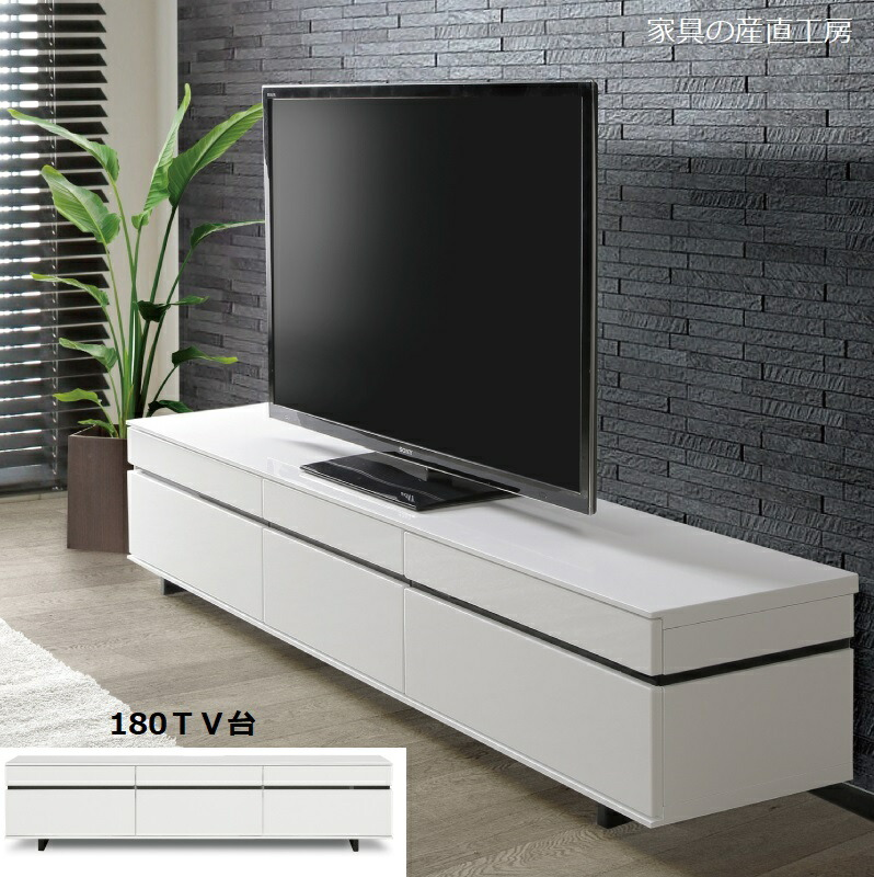 180TV台