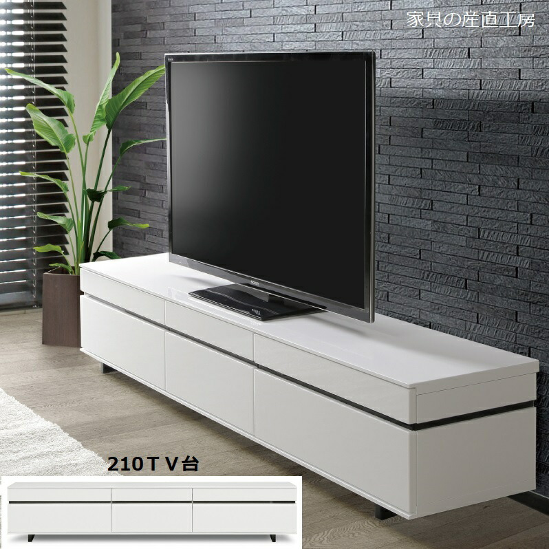 210TV台
