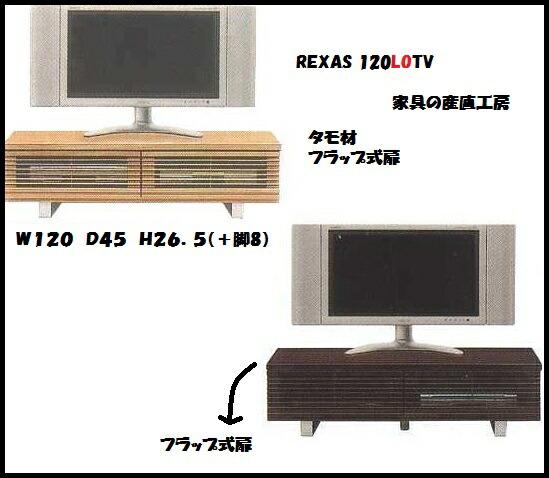 レクサス-120-L
