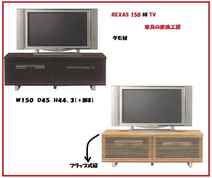 レクサス-150-H