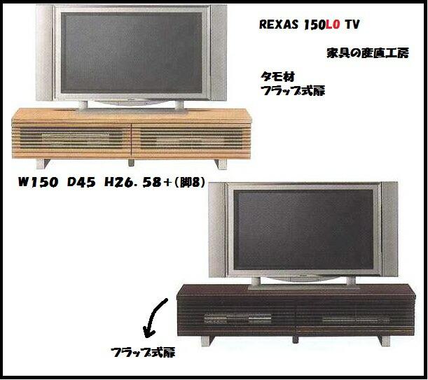 レクサス-150-L