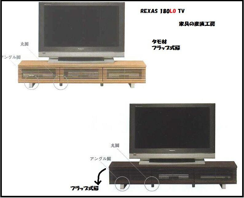 レクサス-180-L