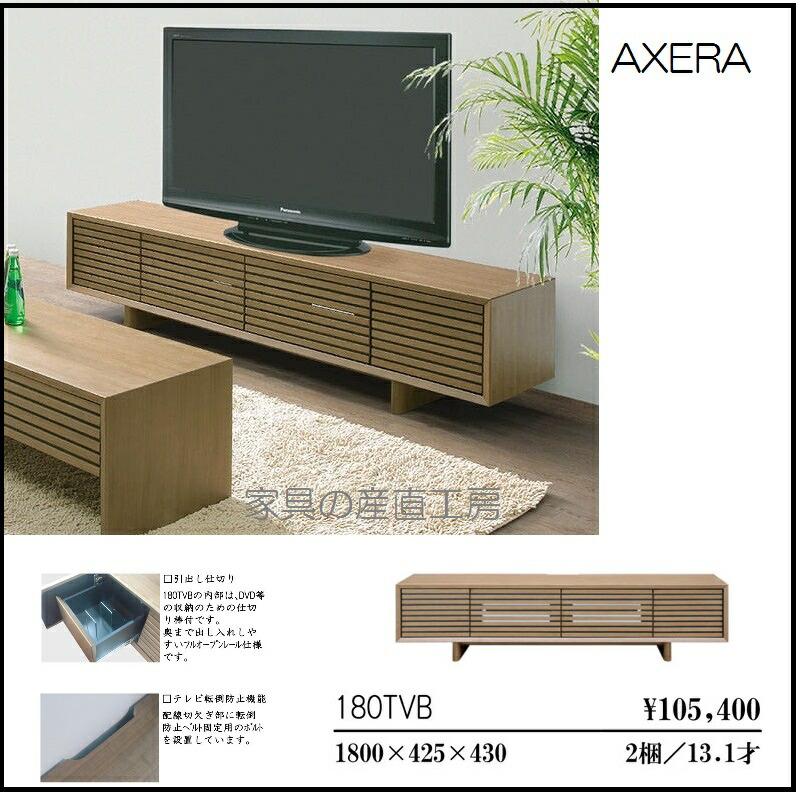 アクセラ-180tvb-