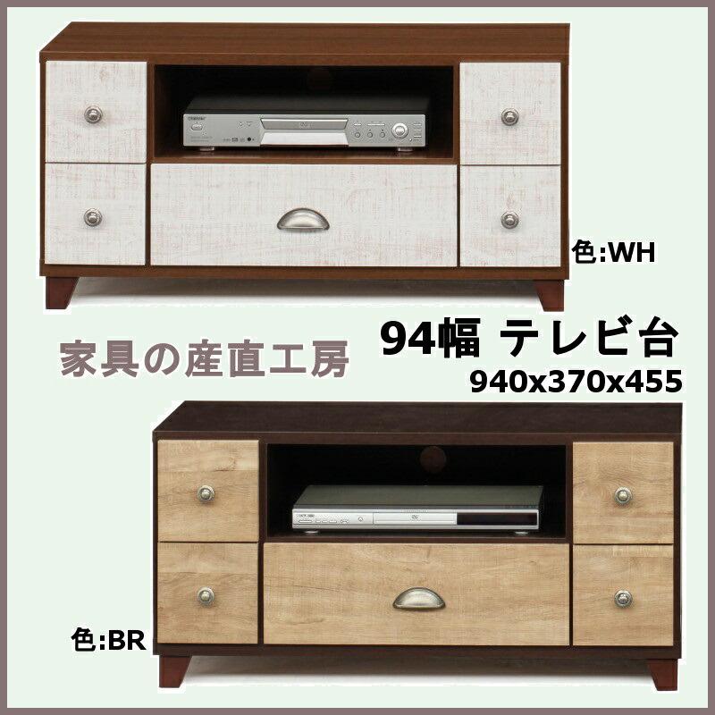 れがーろ-tv-94-01