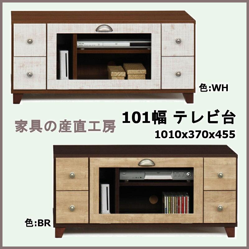 れがーろ-tv-101-01