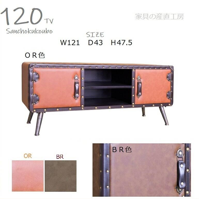 レトロ120TVボード