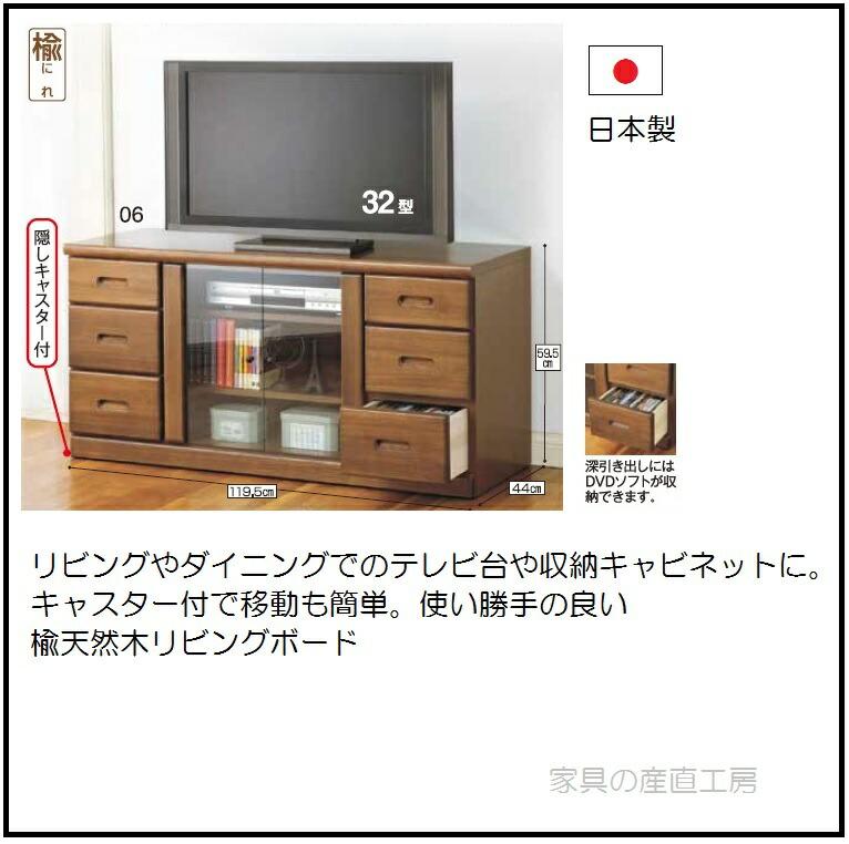 宴60テレビ台