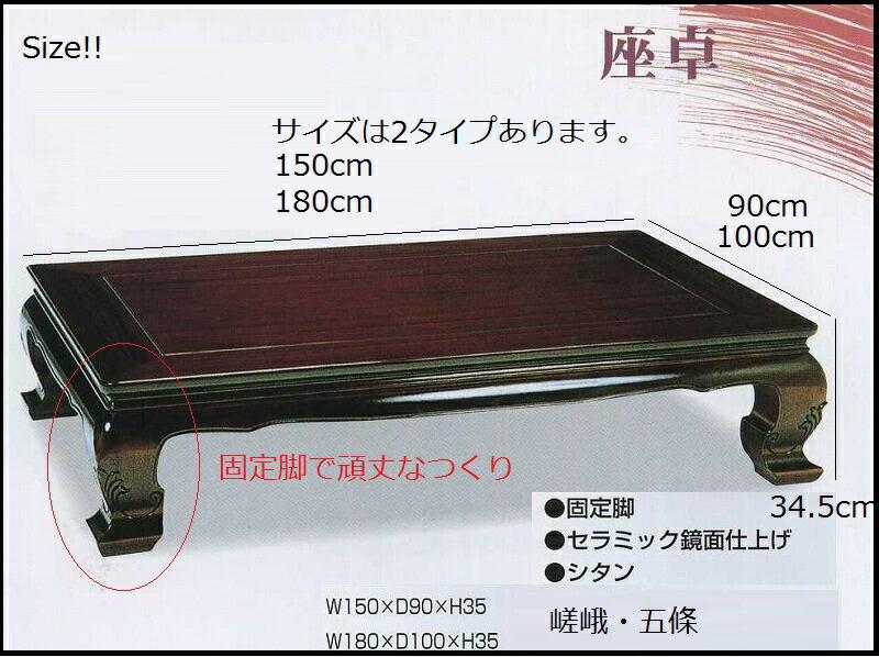 嵯峨-150