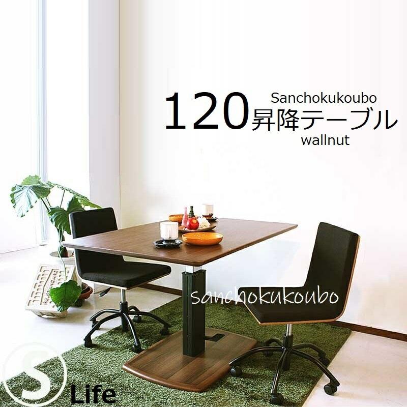 SM100昇降式テーブル