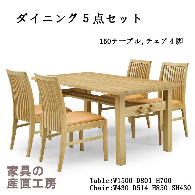 R-022-R-010-5set