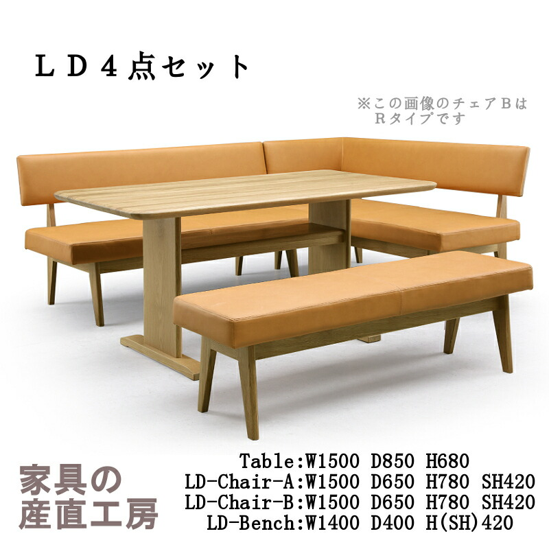Y-028-016-018-020