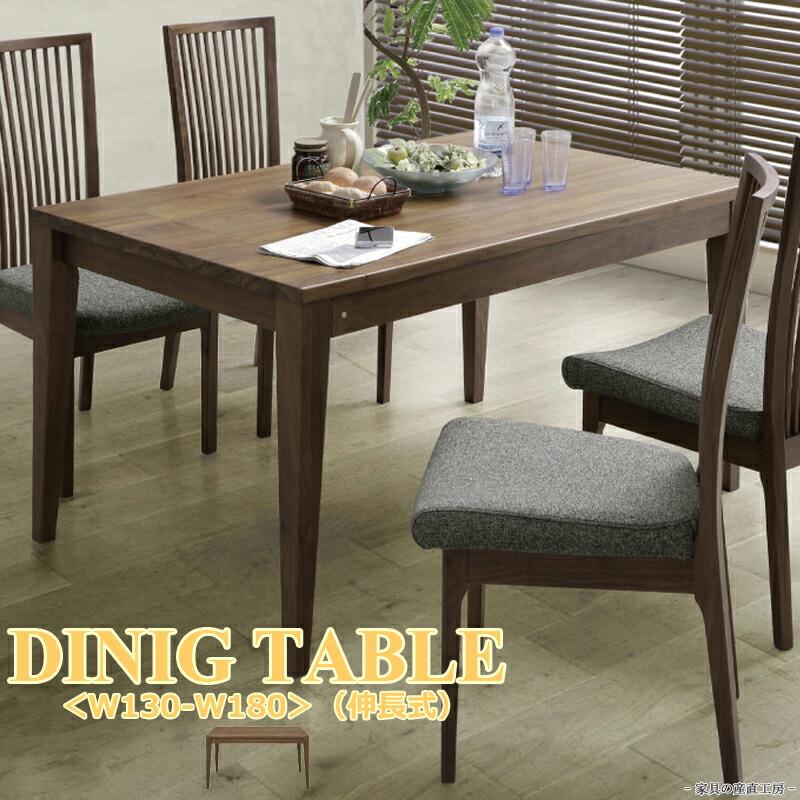 WARM-伸張式テーブル単品