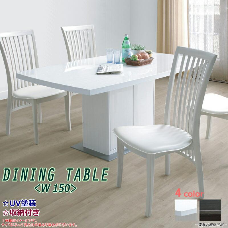 150コーラステーブル単品販売