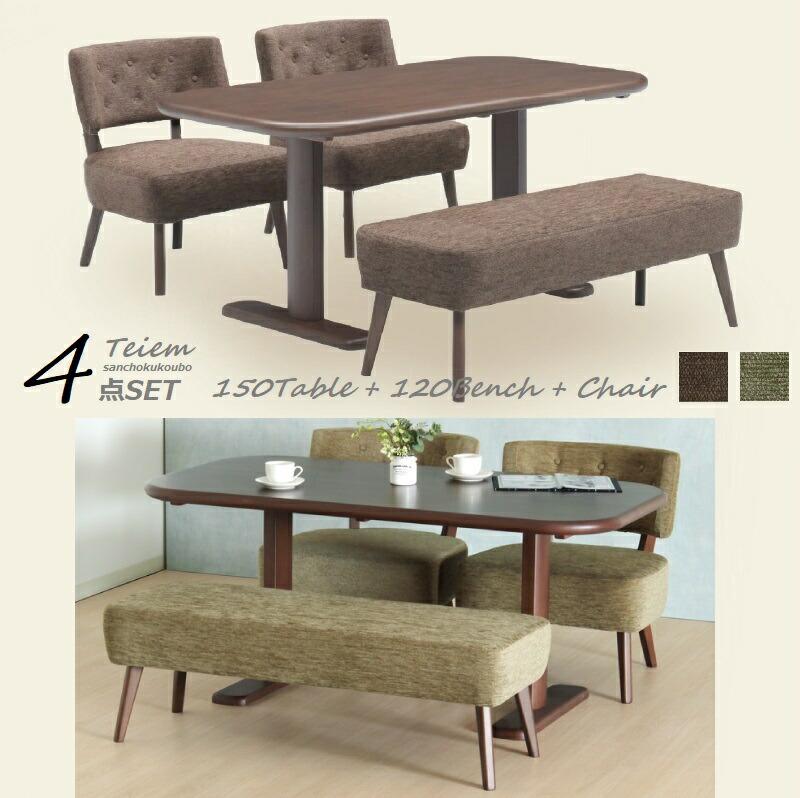 テイエム-1Px2+bench