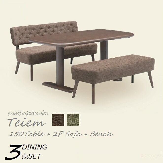 テイエム-2P+bench