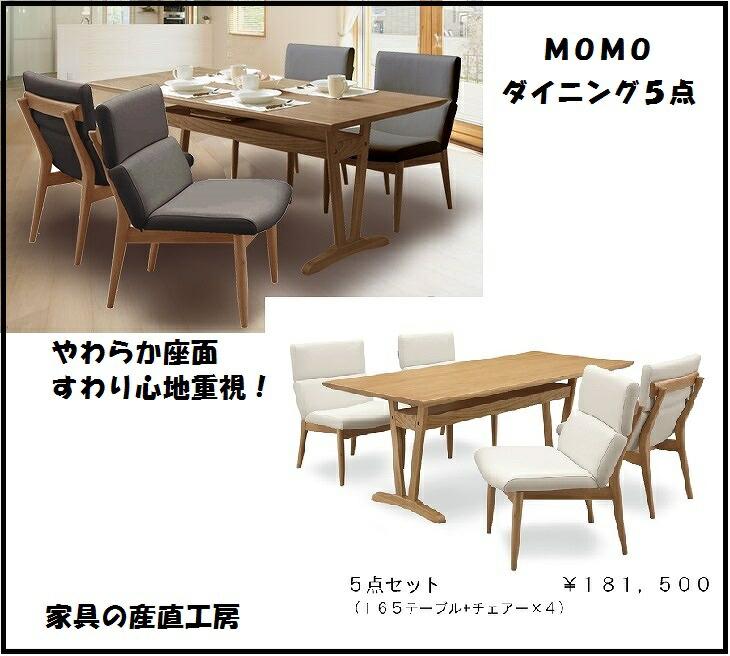 モモ-5set