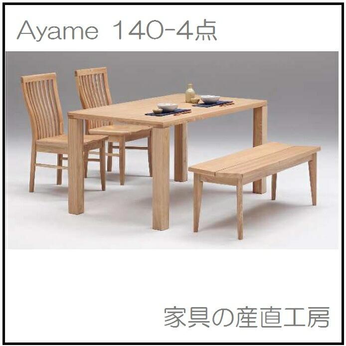 あやめ-140-4set