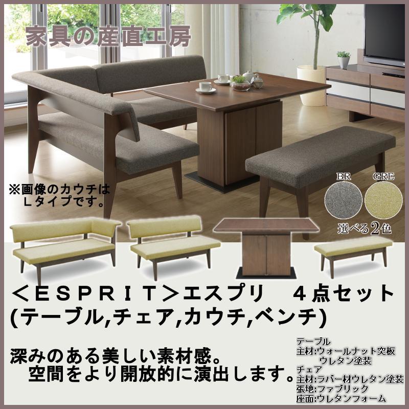 エスプリ-4set-01