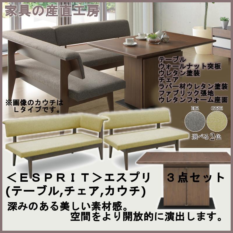 エスプリ-3set-01