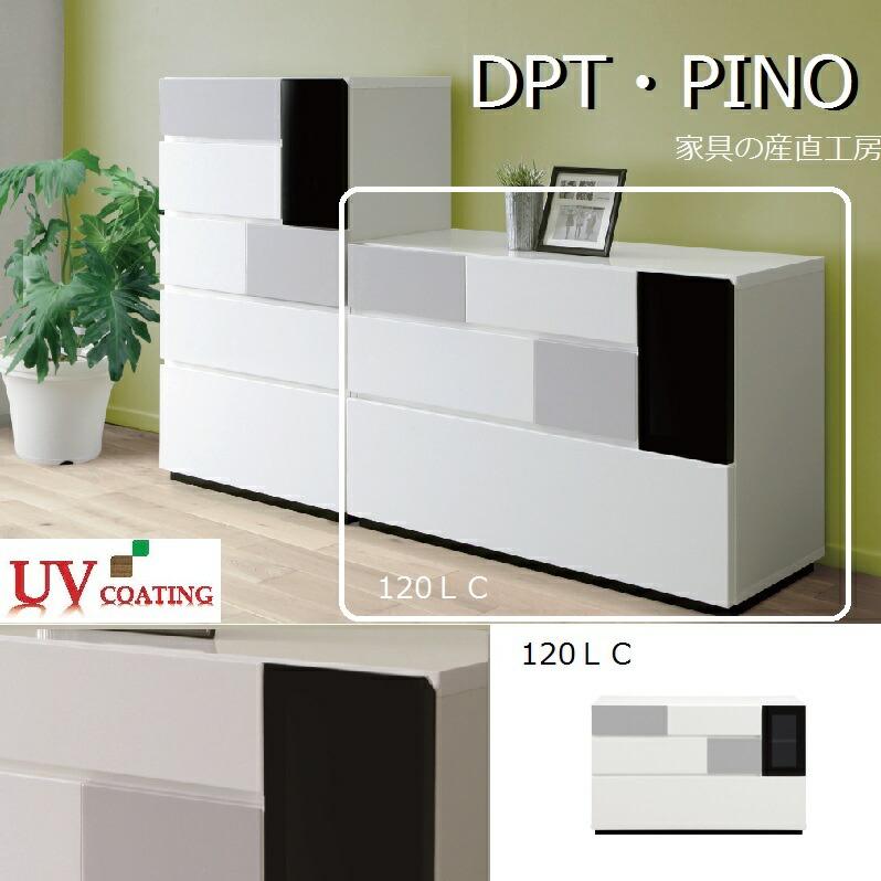 DPT ピノ120LC