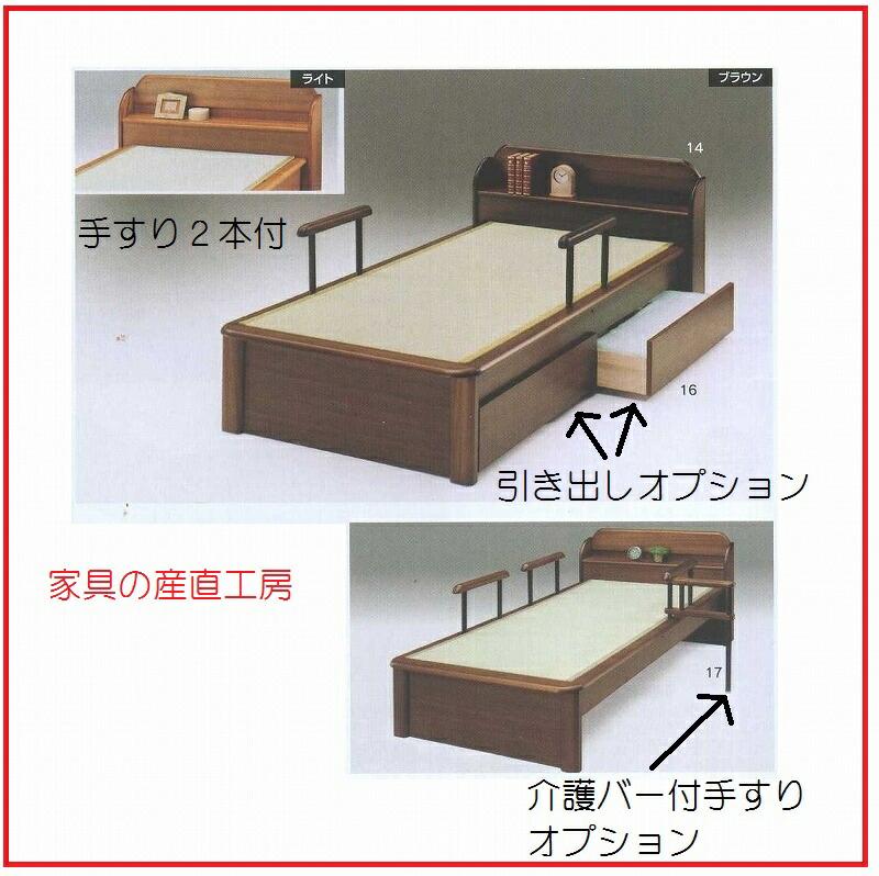 Sサイズノア2畳ベッド