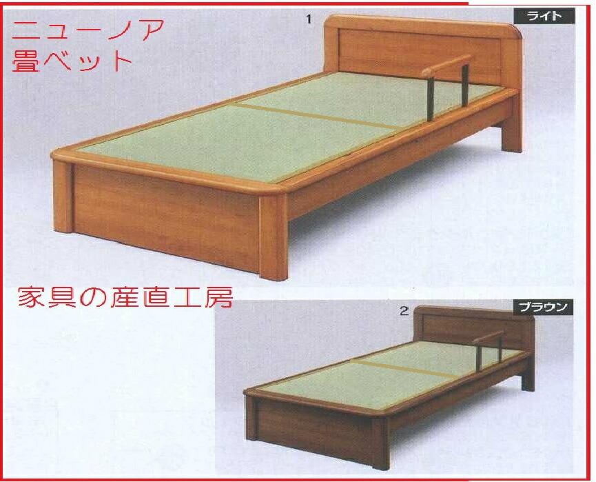 SDサイズニューノア畳ベッド