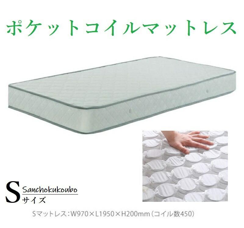 SP7003-シングル