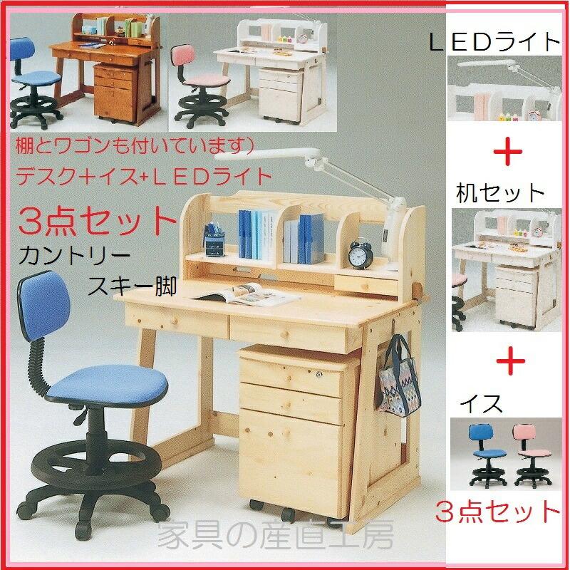 100幅KW733学習机+LDY-150A+ハートイス
