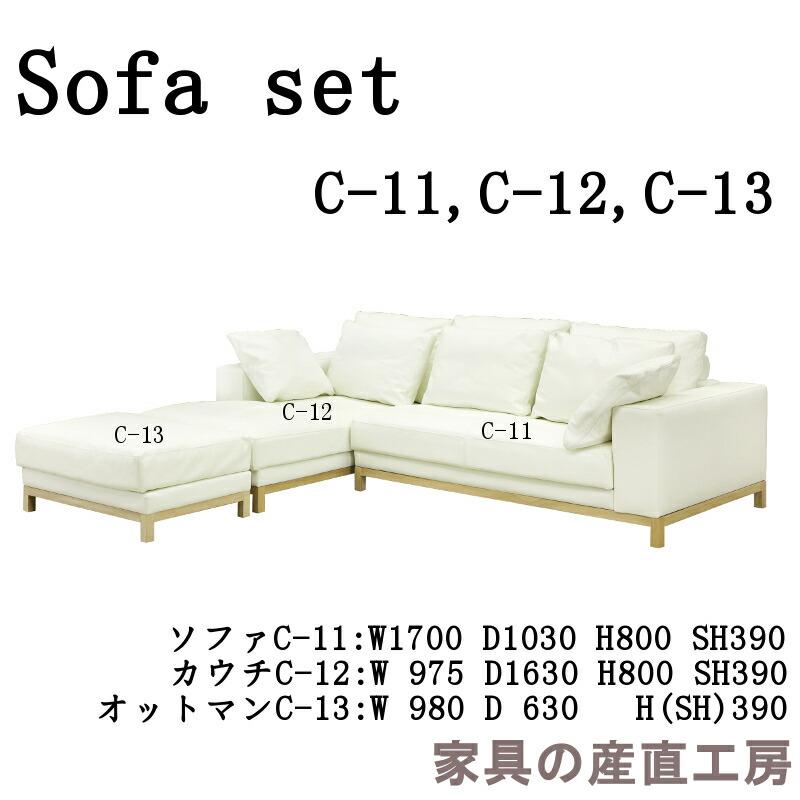C-11,12,13