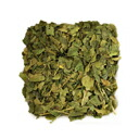無農薬無化学肥料の桑の葉茶