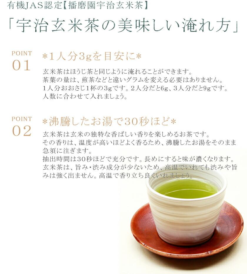 無農薬・オーガニック有機紅茶