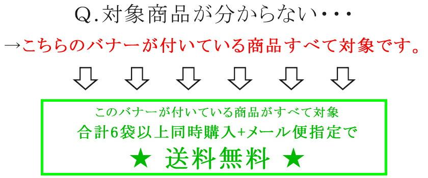 バナー紹介