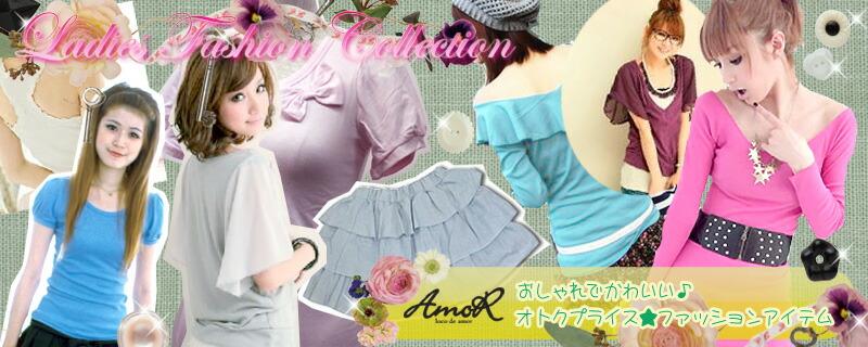 プチプラ☆キュート♪Santasanのレディースファッション