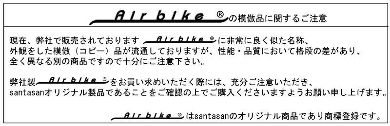 電動自転車 電動アシスト