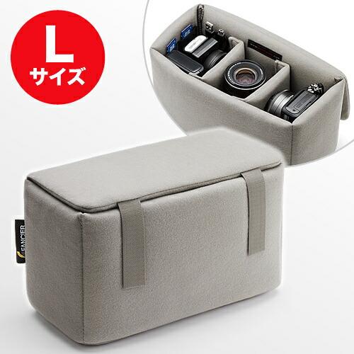 インナーカメラバッグ(ソフトクッションボックス・ワイド)