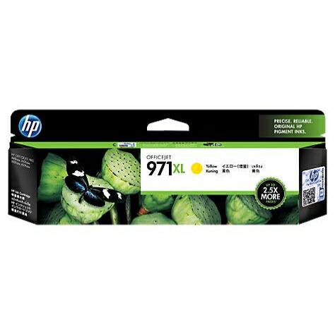HP 971XL インクカートリッジイエロー(増量)